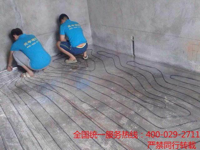 秦岭小镇碳纤维发热电缆施工图